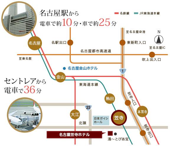 名古屋駅から電車で約10分・車で約25分、セントレアから電車で36分